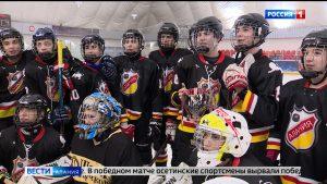 Хоккеисты «Алании» вышли в финал первенства России