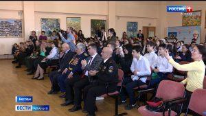 В первой школе Беслана открыли «Стену Героев»