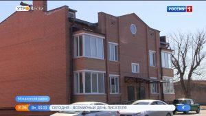 Эксперты ОНФ изучили качество предоставленного детям-сиротам жилья в Моздоке