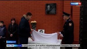 В поселке Заводском открыли мемориальную доску кавалеру ордена Мужества Руслану Захарову