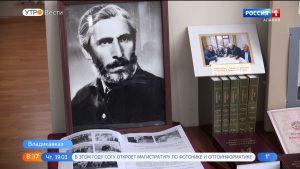 В Музее осетинской литературы прошел вечер памяти  Нафи Джусойты  и Таймураза Хаджеты