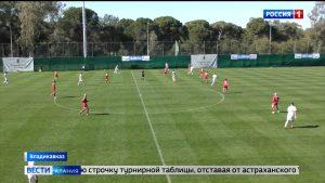 ФК «Алания» готовится к встрече с «Краснодаром-3»