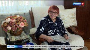 Газета Кировского района «Размæ» отмечает 85-летие