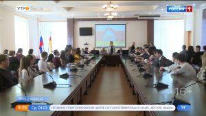 В Горском ГАУ обсудили профилактику межэтнического и религиозного экстремизма среди молодежи