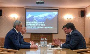Вячеслав Битаров обсудил с инвесторами развитие туристического потенциала республики
