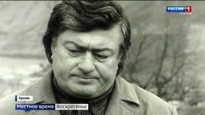 Исполнилось 90 лет со дня рождения Заслуженного артиста РСФСР Исака Гогичева