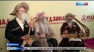 Мастера СКФО представили своих кукол на выставке во Владикавказе