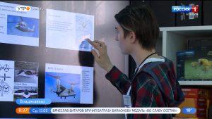 Участники конкурса «Большие вызовы» защитили свои работы в «Кванториуме»