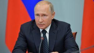 Путин выступит с обращением к населению России