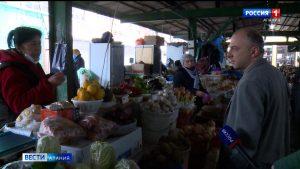В Северной Осетии выросли цены на медицинские и народные противовирусные средства