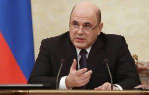 Мишустин призвал регионы распространить режим самоизоляции на всех