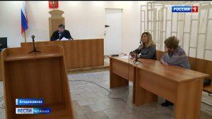 Жительница Владикавказа, присвоившая квартиру, купленную на деньги гражданина Германии, предстала перед судом