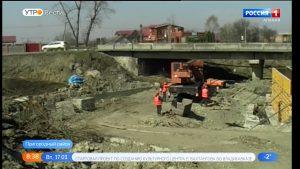 В Северной Осетии запланировано строительство трёх мостов в рамках нацпроекта «Мосты и путепроводы»