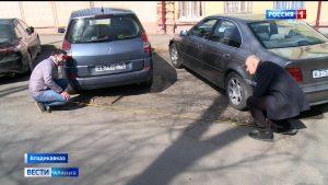 Представители ОНФ провели очередной мониторинг дорог Владикавказа