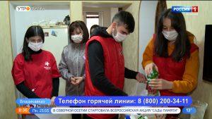 Активисты ОНФ и волонтеры-медики организовали во Владикавказе штаб для помощи пенсионерам