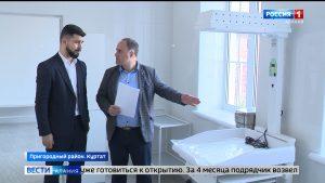 ОНФ проверил качество строительных работ в новых ФАПах сел Куртат и Даргавс