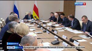 Североосетинские депутаты поддержали инициативу об освобождении ветеранов от оплаты услуг ЖКХ