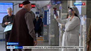 В медучреждениях Северной Осетии действуют меры профилактики коронавируса