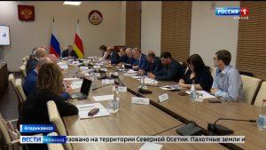 Вячеслав Битаров поручил разработать проект реализации органического сельского хозяйства в Северной Осетии