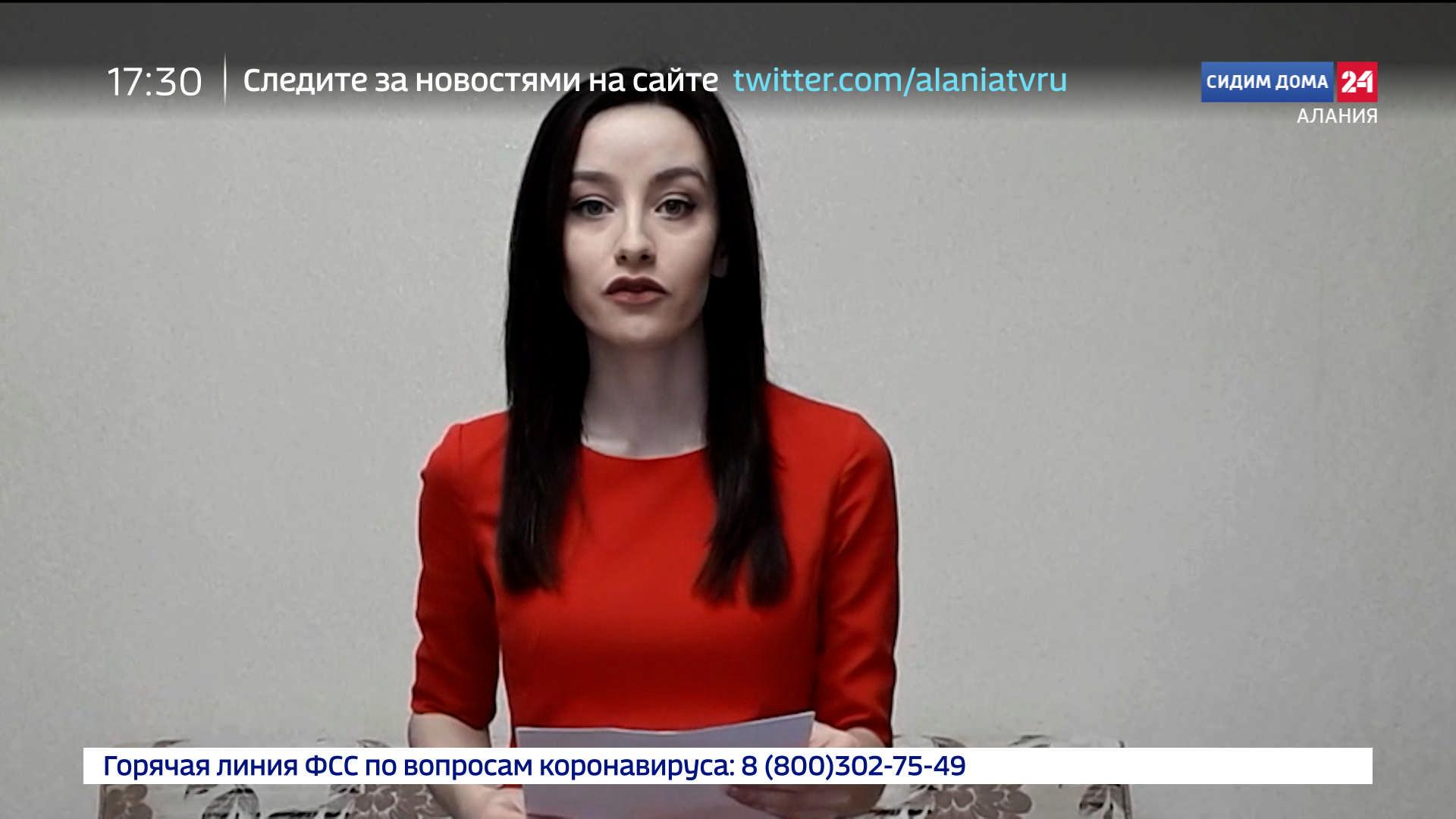 Россия 24. В Северной Осетии принимают усиленные меры по недопущению появления коронавируса в республике