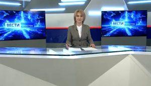 Вести. Дигоронау