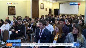 Во Владикавказе стартовал региональный молодежный форум «Формула успеха»