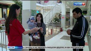 Волонтеры-медики рассказали жителям Владикавказа о профилактике коронавируса