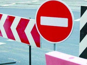 1 и 9 мая во Владикавказе будет ограничено движение транспорта