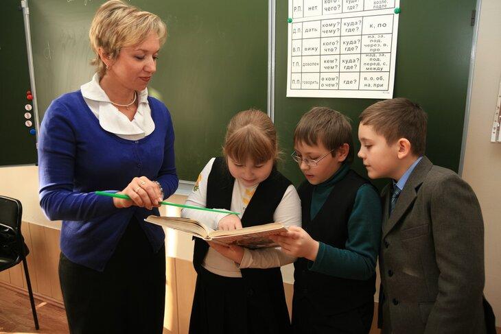Педагог из Осетии переедет в Забайкалье по программе «Земский учитель»