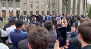 Россия 24. В центре Владикавказа прошла несанкционированная акция