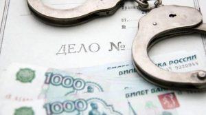 Предприниматель из Северной Осетии уклонился от уплаты налогов на сумму около 44 млн рублей
