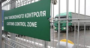 Власти Южной Осетии продлили запрет на пересечение границы с Россией до 31 мая