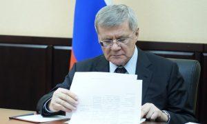 Юрий Чайка обсудил с главами регионов СКФО меры противодействия распространению коронавируса