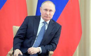 Обращение президента Владимира Путина к россиянам