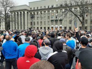В центре Владикавказа проходит несанкционированная акция