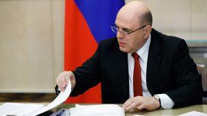 Правительство выделило 50 млрд рублей на выплаты медикам