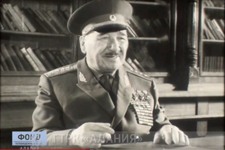 Товарищ генерал