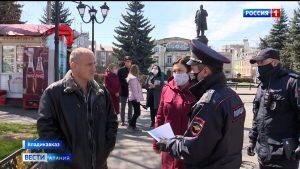 В Северной Осетии продолжаются рейды по соблюдению режима самоизоляции