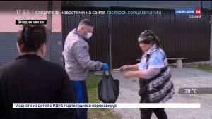 #МЫВМЕСТЕ: Добровольцы продолжают помогать незащищенным категориям граждан