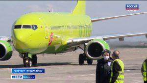В международном аэропорту «Владикавказ» действуют профилактические меры
