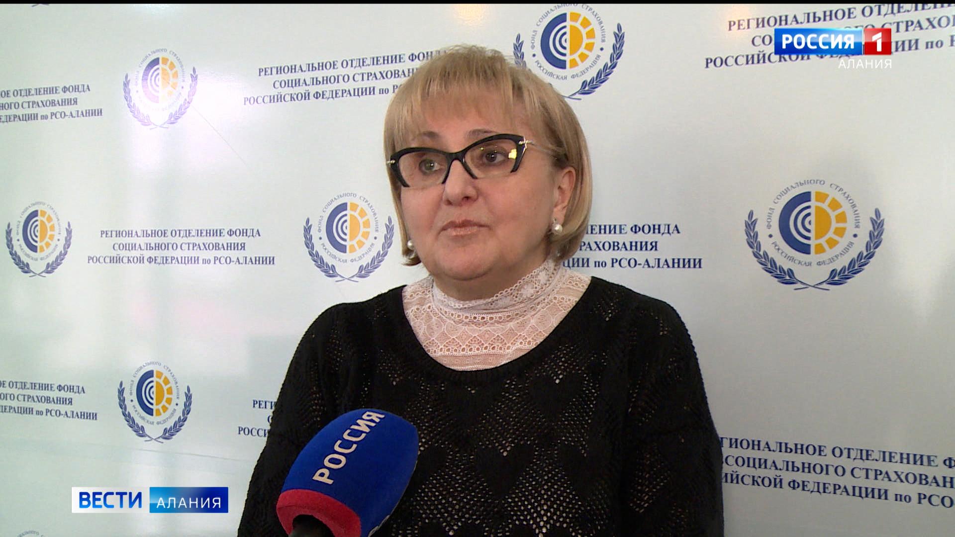 Руководитель регионального отделения ФСС Залина Айларова разъяснила новые правила оформления больничных