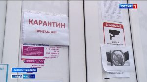 В Алагирском районе приняты меры по недопущению распространения коронавируса