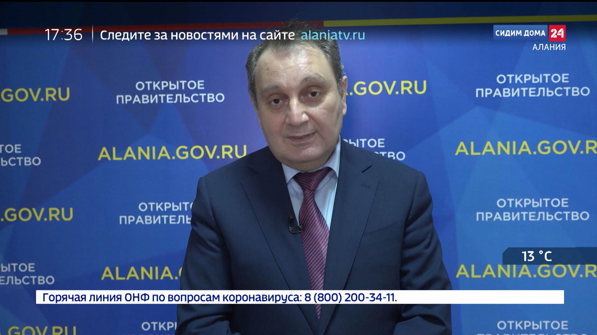 Россия 24. В Северной Осетии выявлены первые случаи заражения коронавирусом