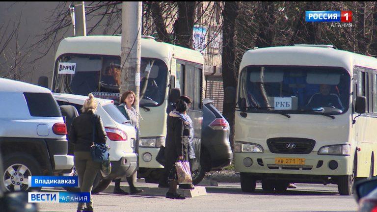 Общественный транспорт во Владикавказе перевозит медработников