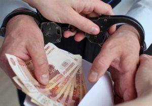 В Северной Осетии инспектор государственной противопожарной службы подозревается в получении взятки