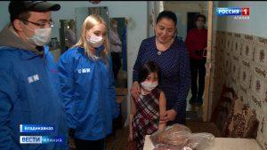 Волонтеры фонда «Быть добру» помогают нуждающимся