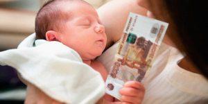 Россия 24. В ПФР начался прием заявок на получение выплат на детей до трех лет