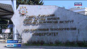 Самоизоляция для всех: как живут в новом режиме иностранцы в Осетии