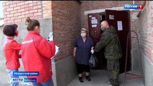 Моздокский район присоединился к всероссийской акции #Мывместе
