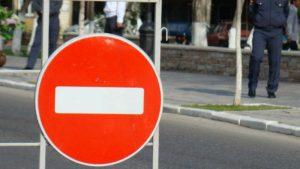 В канун Пасхи во Владикавказе будет ограничено движение транспорта